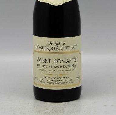 a91828b70a825d Grands Bourgognes rouges   la magie des Premiers Crus de la Côte de Nuits